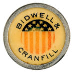 prohibition button