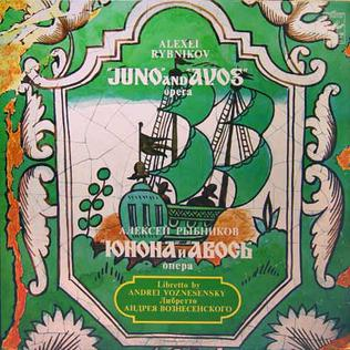 JunoAndAvos