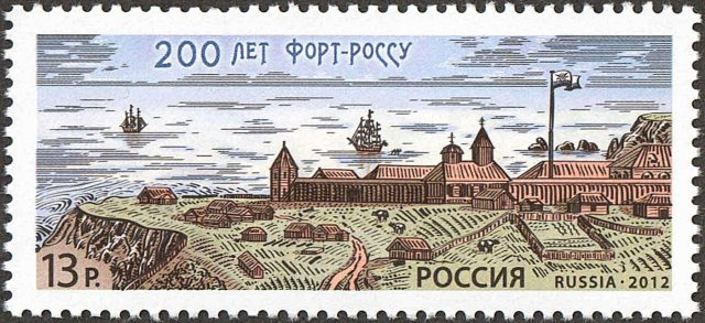 stamp_of_russia_2012_no_1633_fort_ross_0